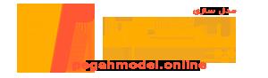 مدل سازی پگاه
